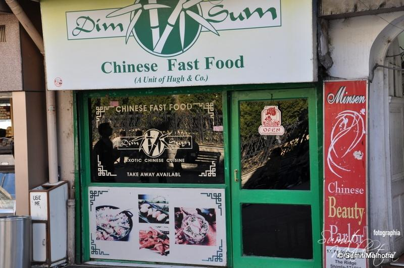 Dim Sum Restaurant, The Mall, Shimla