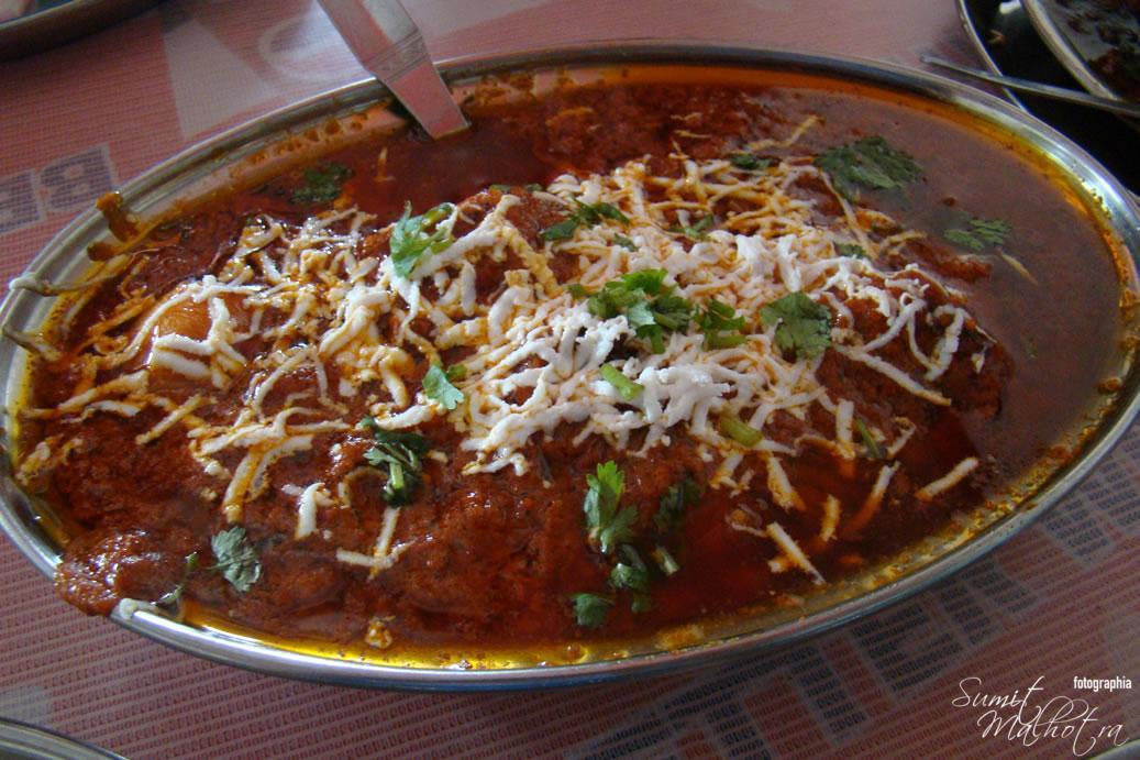 Tamatar (tomato) Masala