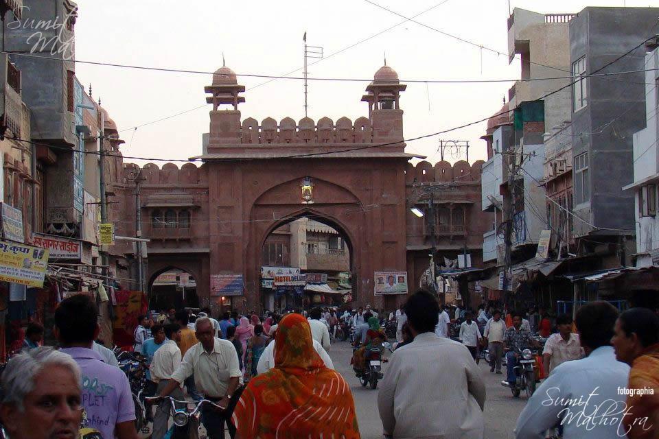 Bikaner Gate