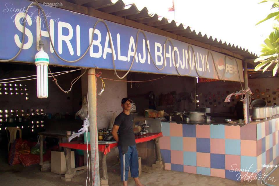 Shri Balaji Bhojanalaya - NH 8