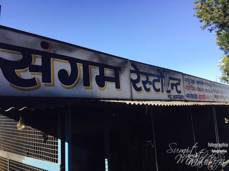 Sangam Restaurant New Agrakhal