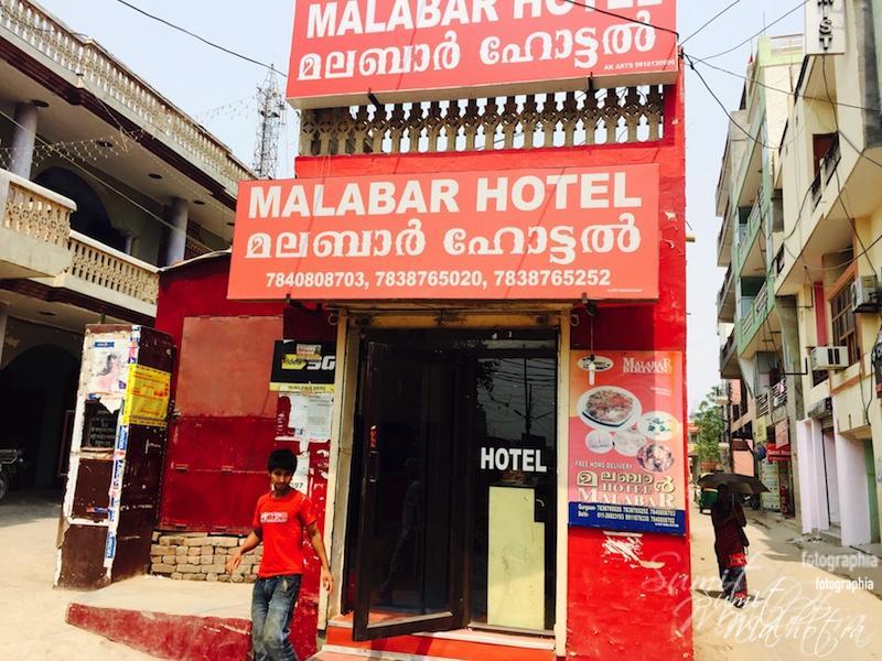 Hotel Malabar Gurgaon Sector 39