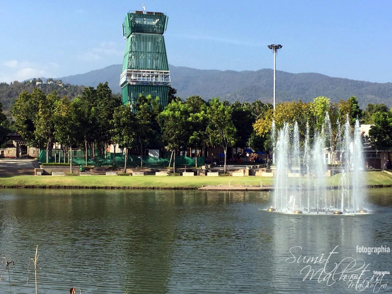 Royal Park Rajapruek - Smell the Sweet Air 2