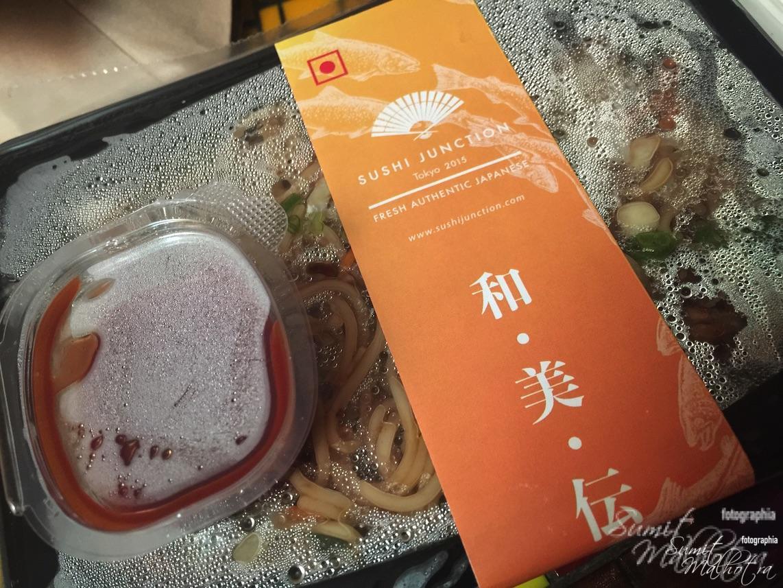 Pork Teppanyaki Noodles