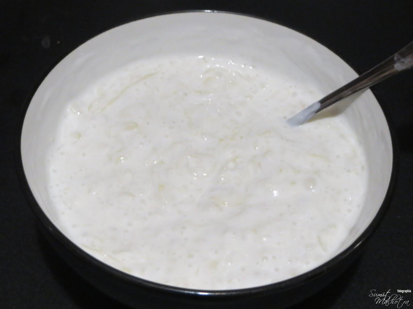 Add steamed lauki to the yogurt and mix it.