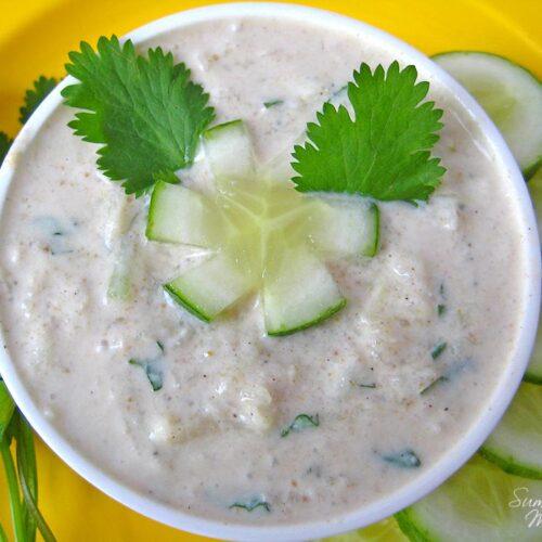 Kheere Ka Raita Recipe or Cucumber Raita Recipe