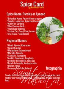 Spice Card - All About Parsley | Know Your Spice Ajmood (Petroselinum crispum)